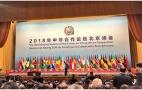 Image - La primacía de China en África: ¿cómo funciona?
