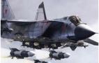 Image - ¿Será el MiG-31 vector del misil crucero con motor nuclear Burevestnik?