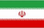 Image - El difícil caso de Irán: Derrocamiento o guerra